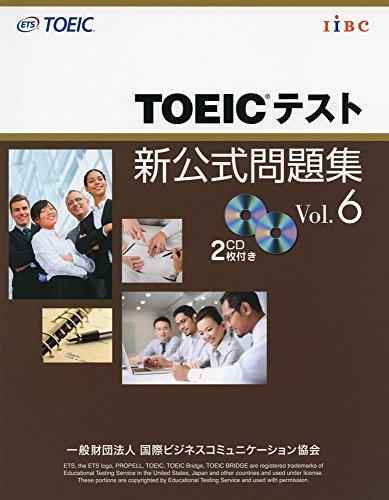 TOEICテスト新公式問題集< Vol.6>の詳細を見る