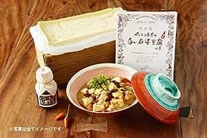 ペンギン食堂 辺銀食堂の石垣島ラー油×1個・ジャージャンみそ×2個・白い麻婆豆腐の素×1個のセット