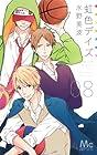 虹色デイズ 第8巻