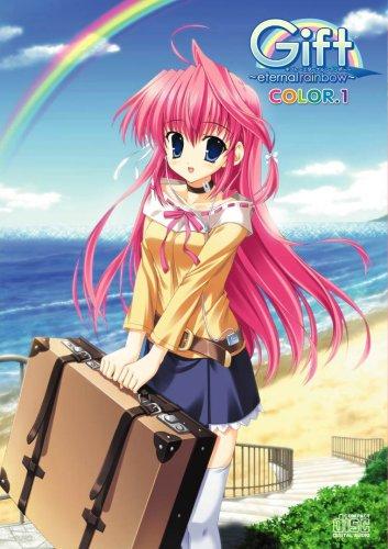Gift 〜ギフト〜 eternal rainbow