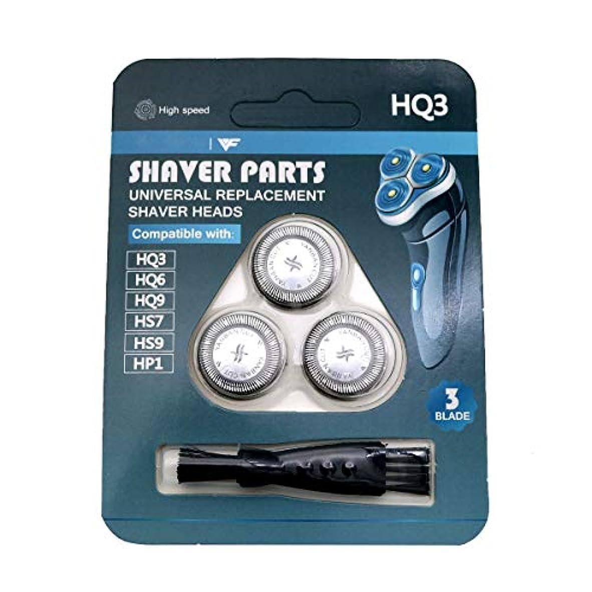 おとなしい溝一晩WuYan 3個 交換用 シェーバー ヘッド アップグレード互換性 Philips Norelco Hq3 Hq56 Hq55 Hq 442 Hq 300 Hq 916かみそり 刃 デュアル プレシジョン 全3ブレード 用