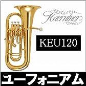 Kaerntner Euphonium ユーフォニュウム KEU120