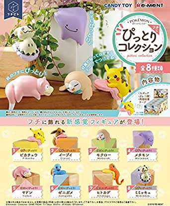 ポケモンフチにぴっとりコレクションフルコンプ 8個入 食玩・ガム (ポケモン)