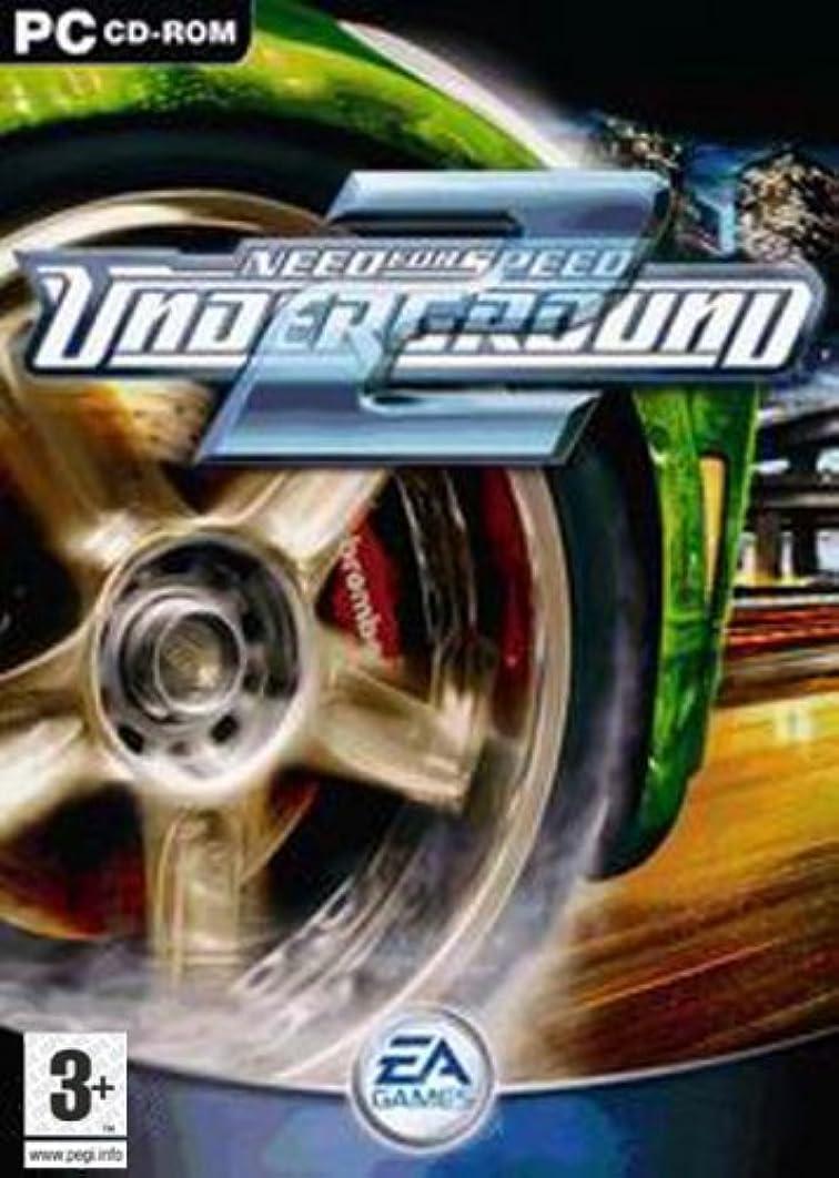 辞書背が高いメイトNeed For Speed Underground 2 (PC CD)
