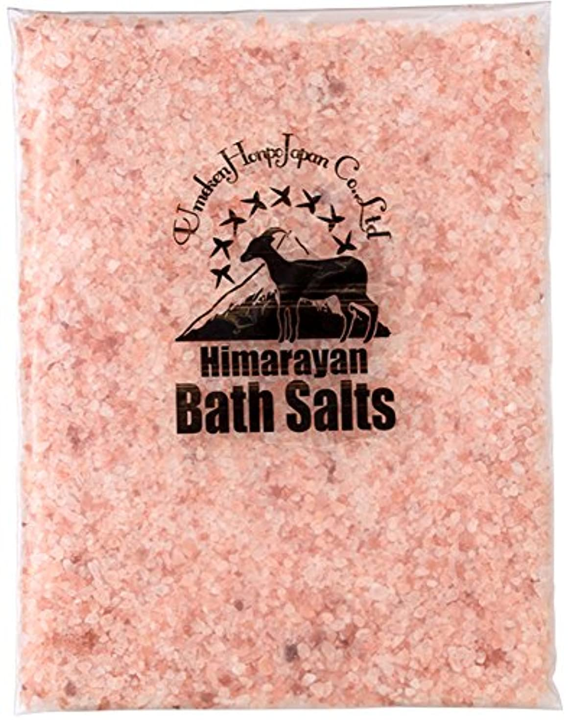 広告する前暖かくヒマラヤ岩塩 バスソルト ピンク 小粒 1kg