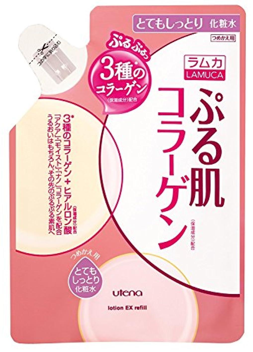 海峡成功する振りかける【ウテナ】ラムカ ぷる肌化粧水 とてもしっとり つめかえ用 180ml ×3個セット
