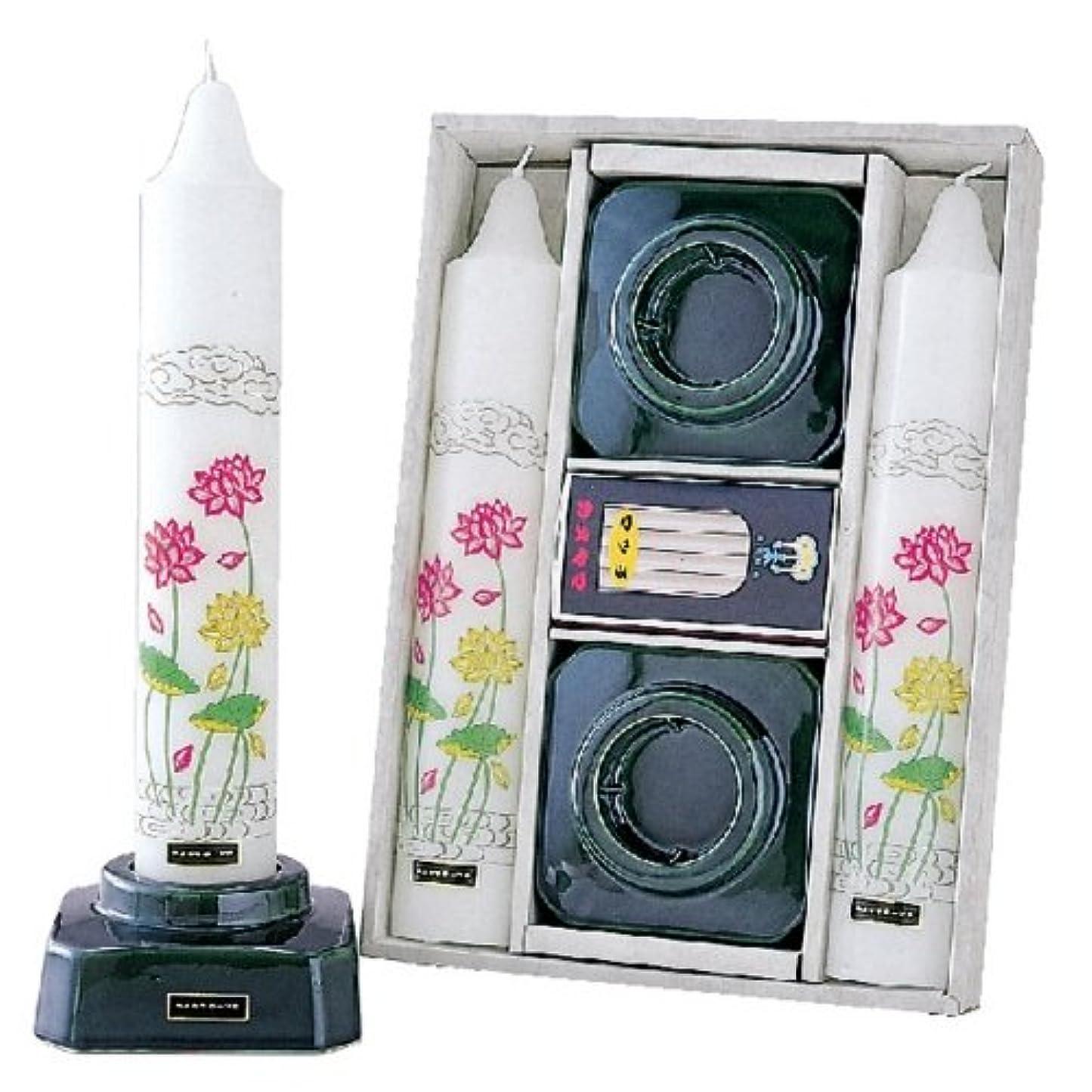 緩やかな箱変位カメヤマ 160番 蓮花セット