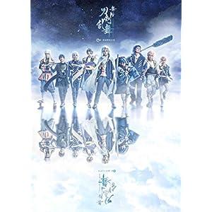 舞台『刀剣乱舞』ジョ伝 三つら星刀語り(初回生産限定版) [DVD]