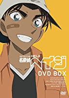名探偵コナンTVシリーズ 服部平次DVD BOX