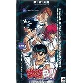フォトコレクションシリーズ 幽遊白書 cell1/2(BOX)
