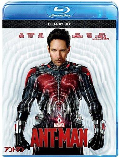 アントマン 3D [Blu-ray] (2016)