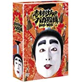 志村けんのバカ殿様 DVD-BOX