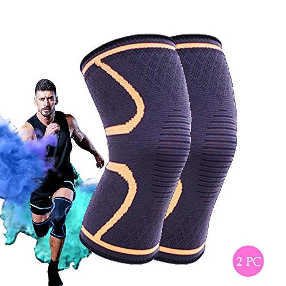 意志に反するトムオードリース人気膝サポーターブレースコンプレッションスリーブ - 関節痛、関節炎、靭帯損傷、半月板裂傷、腱炎、ランニング、スクワット、スポーツ(シングルラップ)、S/M/X/XL