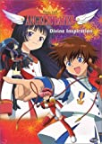Angelic Layer - Vol. 1 [DVD] by Mayumi Yanagisawa