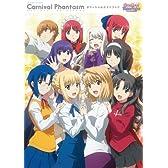 Carnival Phantasm オフィシャルガイドブック
