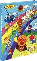ナカバヤシ ファイル フエルアルバム アンパンマン A4 虹のすべり台 ア-A4P-121-4-1