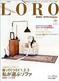 LORO 10―mono×MITSUI Designtec 座ってくつろぐ1・2・3私が選ぶソファSOFA・ソファ特集 (ワールド・ムック 848)