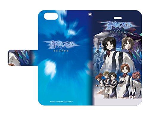 手帳型スマホケース iPhone5/5s/SE専用 蒼穹のファフナー EXODUS 01/キービジュ...