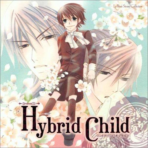 ルボー・サウンドコレクション ドラマCD Hybrid Child
