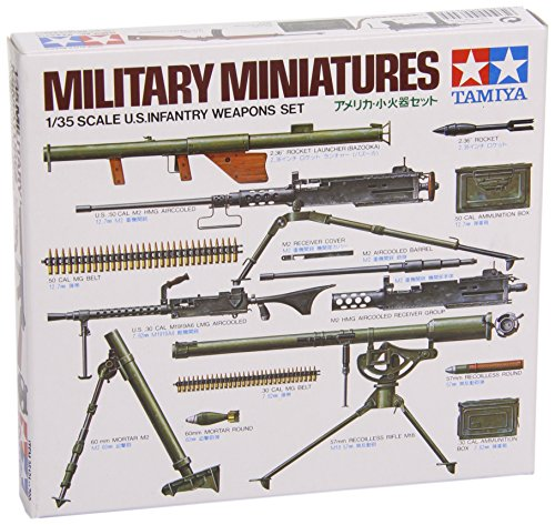 1/35 MM アメリカ小火器 35121