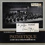 チャイコフスキー: 交響曲第6番「悲愴」 / アレクサンドル・ガウク | レニングラード・フィルハーモニー管弦楽団 (Tchaikovsky : Symphony No.6 / Gauk & Leningrad PO.(1958)) [CD] [国内プレス] [日本語帯解説付]