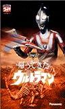 DVD帰ってきたウルトラマン VOL.3 画像
