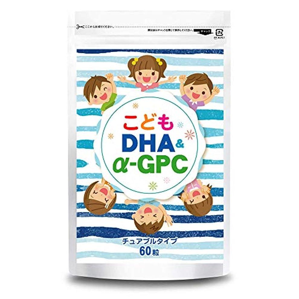 せがむケイ素太鼓腹こども DHA&α-GPC DHA EPA α-GPC ホスファチジルセリン 配合 【集中?学習特化型サプリメント】 60粒約30日分