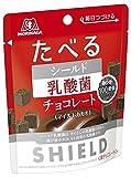 森永製菓? シールド乳酸菌チョコレート 50g×8袋