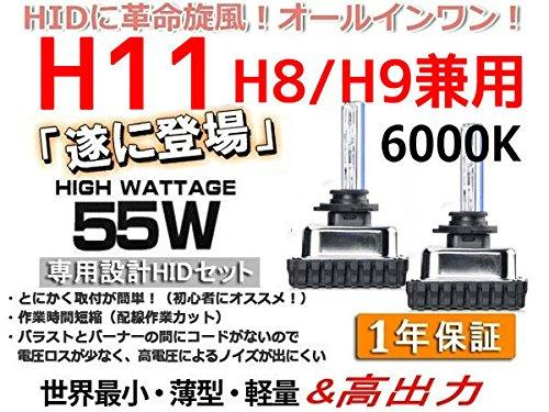 ★最新MINI一体型★H11/H8/H9兼用 55W 600...