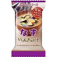 アマノフーズ いつものおみそ汁 なす 9.5g×10個