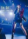藍井エイル Special Live 2014 〜IGNITE CONNECTION〜 at TOKYO DOME CITY HALL[SEBL-191][DVD]