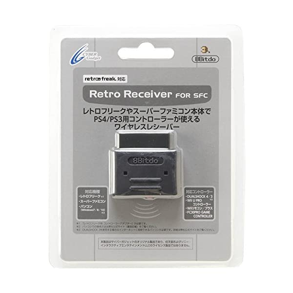 8BITDO RetroReceiver FO...の紹介画像2