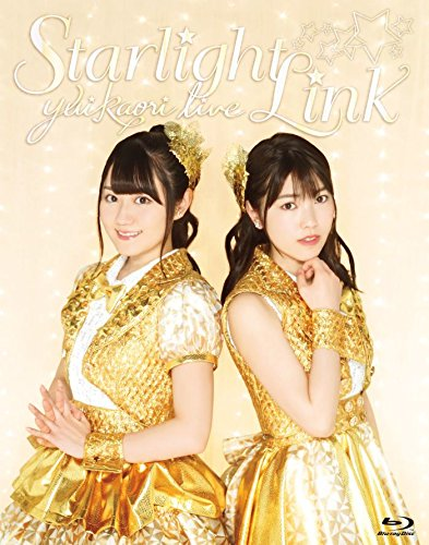 【Amazon.co.jp限定】ゆいかおり LIVE 「Starlight Link」(オリジナル缶バッジ付) [Blu-ray]