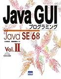 Java GUIプログラミング vol.2―Java SE 6対応