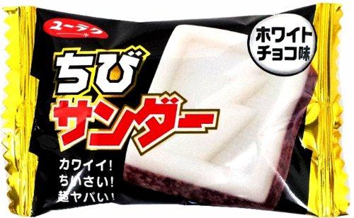 有楽製菓 ちびサンダーホワイトチョコ味 9g×30個