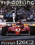 F1 MODELING v.36 ()