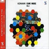 コナミ・ゲーム・ミュージック2