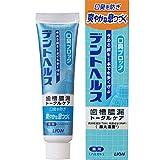 歯槽膿漏予防に デントヘルス 薬用ハミガキ 口臭ブロック 28g