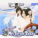 Doki Doki!My Sister Soul(Type☆P)
