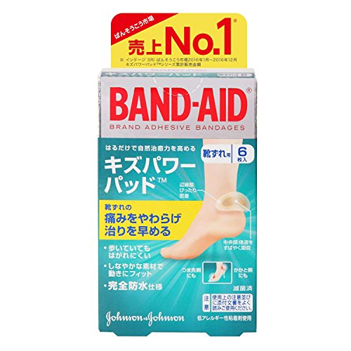 BAND-AID(バンドエイド) キズパワーパッド 靴ずれ用 6枚