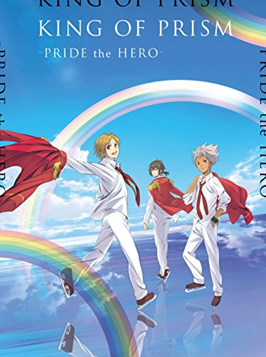 劇場版KING OF PRISM -PRIDE the HERO-初回生産特装版 *Blu-ray Disc