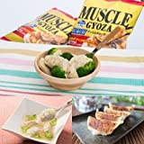 MUSCLE GYOZA ~マッスルギョーザ~ (1袋) 高たんぱく 低糖質 低脂質 低カロリー 餃子 お取り寄せ 鶏 ささみ 水餃子