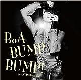 BUMP BUMP! feat.VERBAL(m-flo)(DVD付)