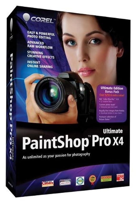 言い聞かせる湿原賢いCorel PaintShop Pro X4 Ultimate [並行輸入品] 別途 日本語マニュアル付き