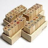 木製スタンプセット 曜日&天気 感情 予定 イラスト の 4タイプ! 日記 や 手帳 お 手紙 を かわいく デコ スタンプ セット
