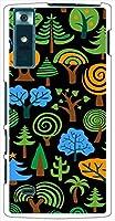 sslink V02(KYV34) URBANO アルバーノ ハードケース ca1229-3 植物 ツリー 木 スマホ ケース スマートフォン カバー カスタム ジャケット au