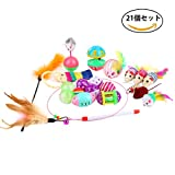 猫おもちゃ Alcyoneus 21個 ネズミ型 噛むおもちゃ ボール 猫じゃらし 猫用おもちゃ ストレス解消 運動不足解消 お誕生日 バースデー 猫プレゼント ペット玩具セット
