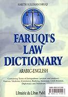 Faruqi's Arabic-English Law Dictionary
