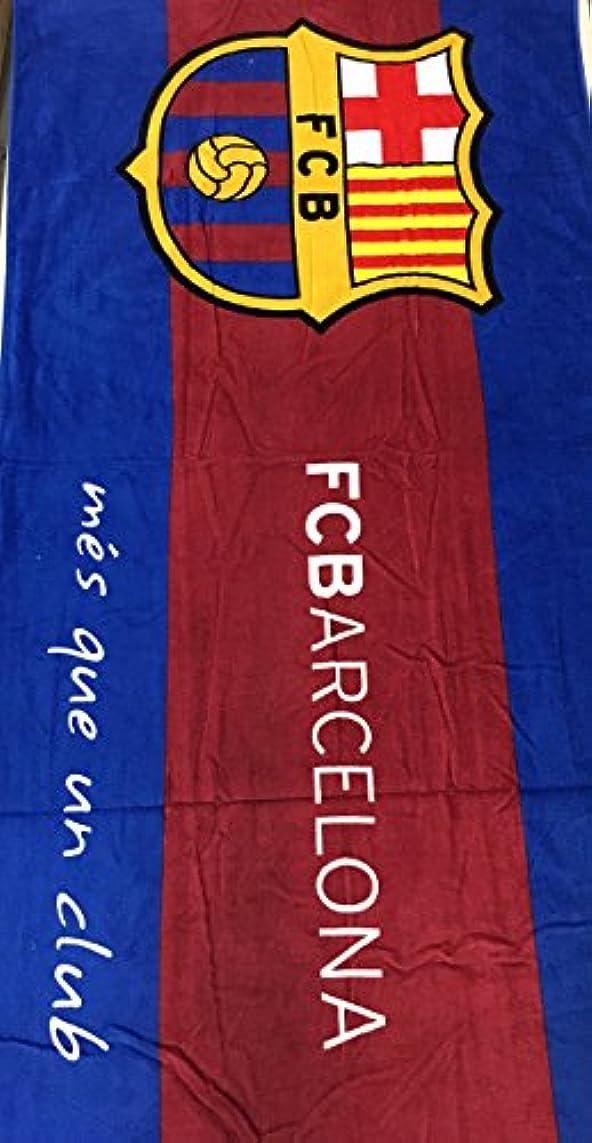 プレビューのり日付FC BARCELONA SOCCER TEAM BEACH TOWEL SIZE 80cm x 150cm