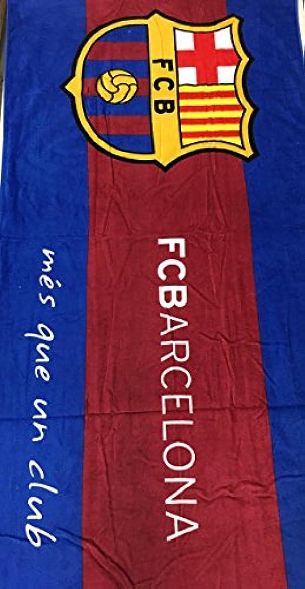 簡単なコショウ広告主FC BARCELONA SOCCER TEAM BEACH TOWEL SIZE 80cm x 150cm
